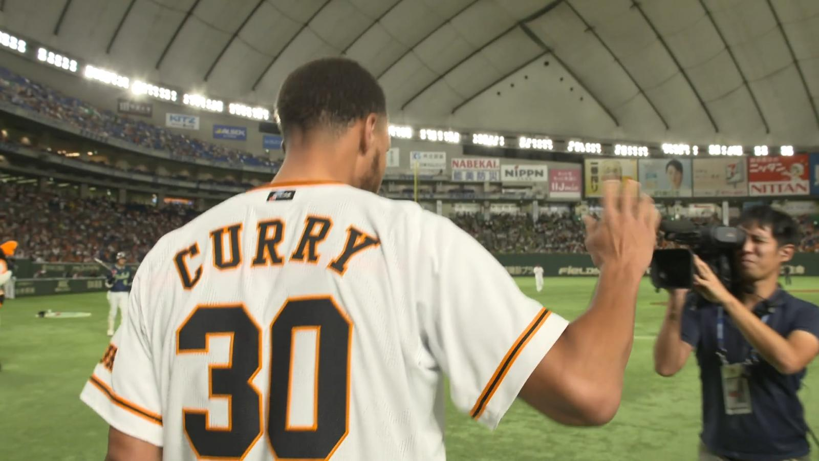 Stephen Curry looks comfortable on the mound, throwing out the ceremonial first pitch for the Yomiuri Giants and wrapping up the Tokyo stop of his international tour.